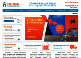 Skladovka.ru thumbnail