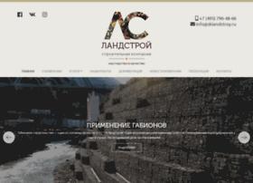Sklandstroy.ru thumbnail