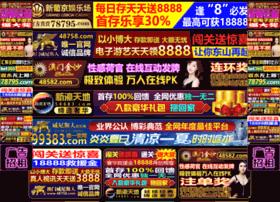 Skmp3.com thumbnail