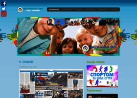 Skolskisportzrenjanina.org thumbnail