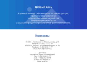 Skontrol.ru thumbnail