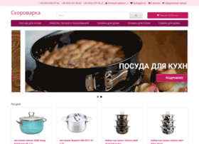 Skorovarka.com.ua thumbnail