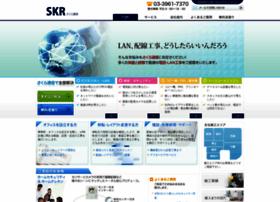 Skr.co.jp thumbnail