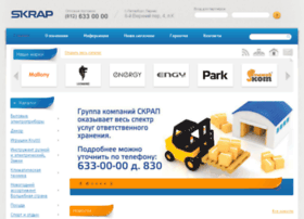 Skrap.ru thumbnail