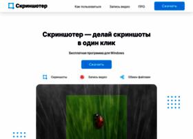 Skrinshoter.ru thumbnail