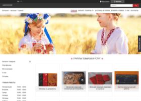 Skrinya.com.ua thumbnail