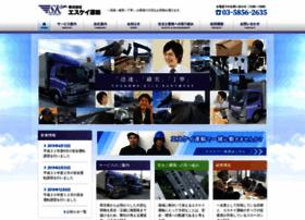 Sktransport.jp thumbnail