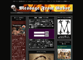Skull925.jp thumbnail