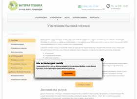 Skupka-bu.ru thumbnail