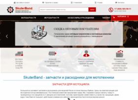 Skuterband.ru thumbnail