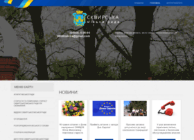 Skvira-rada.gov.ua thumbnail
