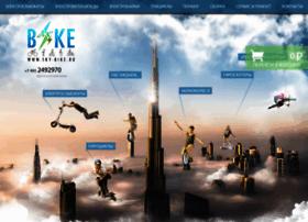 Sky-bike.ru thumbnail