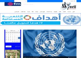 Sky-world.news thumbnail