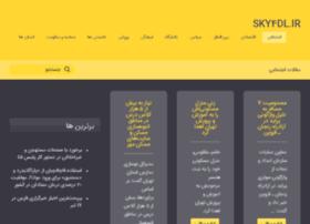 Sky4dl.ir thumbnail