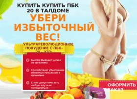 Skybreeze.ru thumbnail