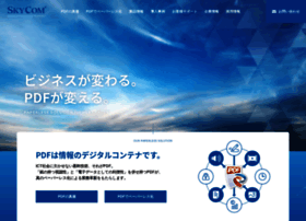 Skycom.jp thumbnail
