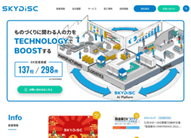 Skydisc.jp thumbnail