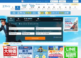 Skygate.co.jp thumbnail