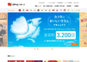Skylark.co.jp thumbnail