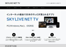 Skylivetv.net thumbnail