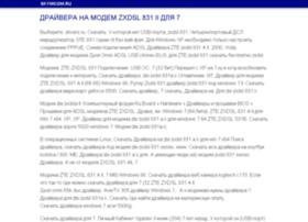 Skymcom.ru thumbnail