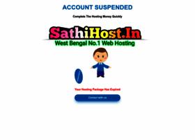 Skymusic.in thumbnail