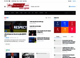 Skynews18.com thumbnail