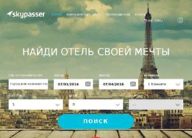 Skypasser.ru thumbnail