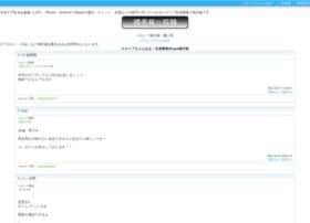 Skype-channel.jp thumbnail