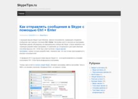 Skypetips.ru thumbnail