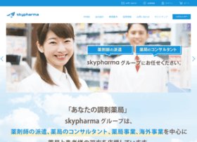 Skypharma.jp thumbnail