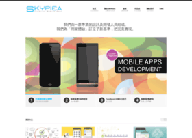 Skypiea.com.hk thumbnail