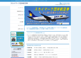 Skyplan.net thumbnail