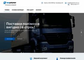 Skypolymer.com.ua thumbnail