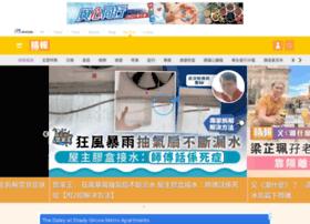 Skypost.com.hk thumbnail