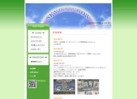 Skyrainbow.co.jp thumbnail