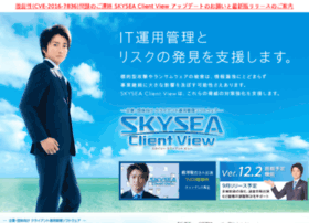 Skyseaclientview-exp.net thumbnail