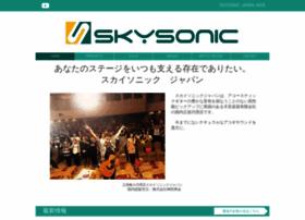 Skysonic.net thumbnail