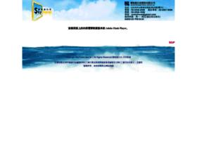 Skytravel.com.tw thumbnail