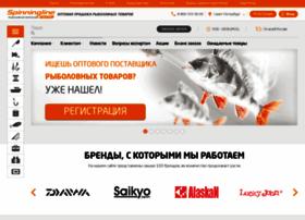 Sl-opt.ru thumbnail