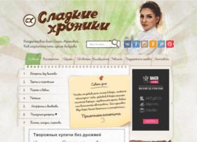 Sladkiexroniki.ru thumbnail