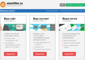 Slashfilm.ru thumbnail