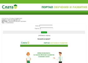 Slata.websoft.ru thumbnail