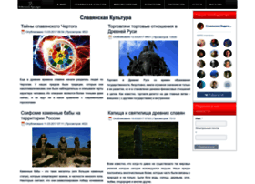 Slavculture.ru thumbnail