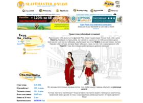 Slavemaster.online thumbnail