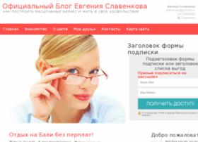 Slavenkov.ru thumbnail