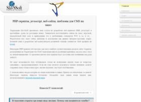 Slavssoft.ru thumbnail