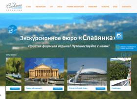 Slavyanka-sochi.ru thumbnail
