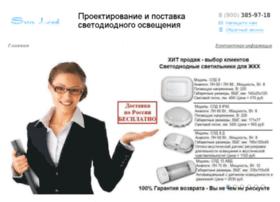 Sld5.ru thumbnail