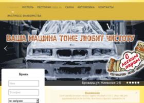 Slegkimparom.com.ua thumbnail